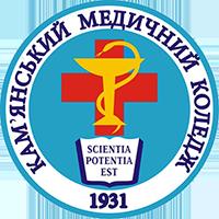 Кам'янський медичний коледж