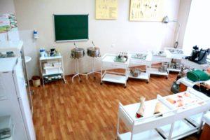 Кабінет 43 Хірургії 1